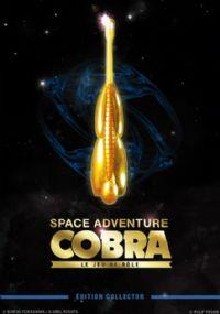 Space Adventure Cobra [2013]