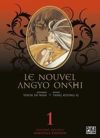 Le nouvel angyo onshi double [#1 - 2012]