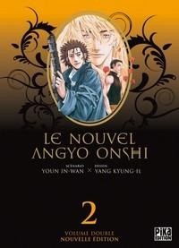 Le nouvel angyo onshi double #2 [2012]