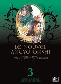 Le nouvel angyo onshi double [#3 - 2012]
