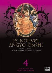 Le nouvel angyo onshi double [#4 - 2012]