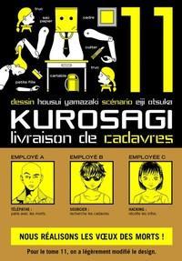 Kurosagi - Livraison de cadavres [#11 - 2012]