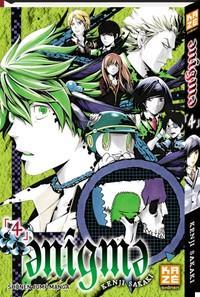 Enigma [#4 - 2012]