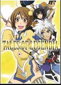Tales of Legendia #4 [2012]