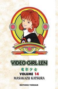 Video Girl Aï #14 [2012]