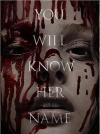 Carrie, la revanche : Carrie - La vengeance