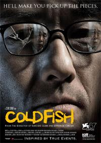 Cold Fish [2011]