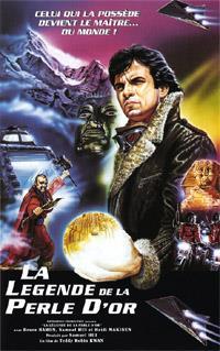 La légende de la perle d'or [1988]