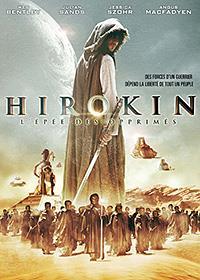 Hirokin [2013]