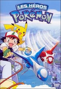 Les Héros Pokémon [2012]