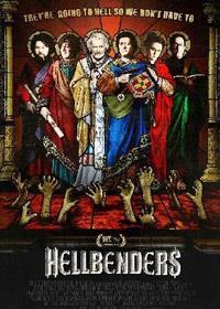 Hellbenders 3D