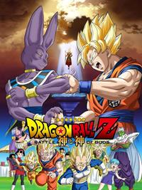 Dragon Ball Z : La Bataille des Dieux [2015]
