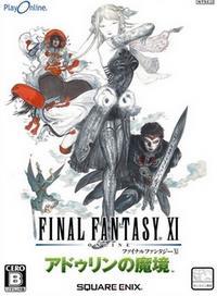Final Fantasy XI : Explorateurs d'Adoulin [#11 - 2013]