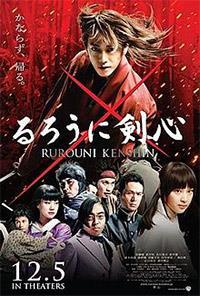 Kenshin le vagabond : Rurouni Kenshin