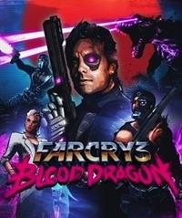 Far Cry 3: Blood Dragon [#3 - 2013]