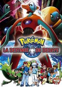 Pokémon - La Destinée de Deoxys [2010]
