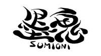 Sumioni : Demon Arts [2013]