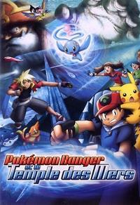 Pokémon Ranger et le Temple des Mers [2008]