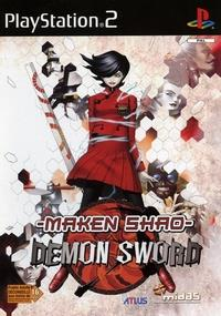 Maken Shao : Demon Sword [2003]