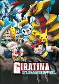 Pokémon : Giratina et le Gardien du ciel [2009]