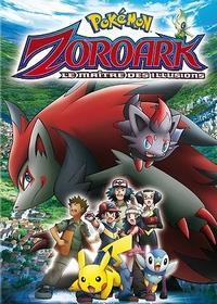 Pokemon : Zoroark, le Maître des Illusions [2011]