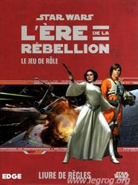 Star Wars : L'ère de la Rébellion [2015]