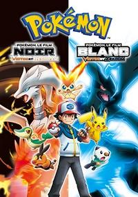 Pokémon : Le film Noir - Victini et Reshiram [2012]