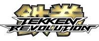 Tekken Revolution - PSN