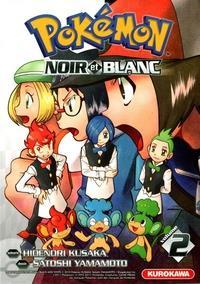 Pokemon Noir et Blanc [#2 - 2011]