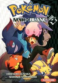 Pokemon Noir et Blanc [#4 - 2012]