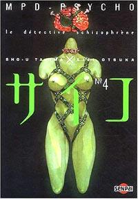 MPD Psycho #4 [2004]