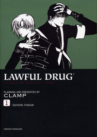 Lawful Drug [#1 - 2003]