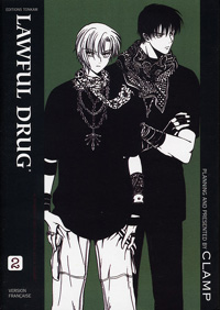 Lawful Drug #2 [2003]