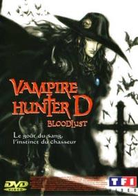 D, Chasseur de Vampire : Vampire Hunter D [1997]