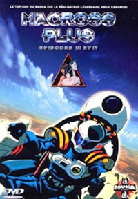 Macross Plus Episode 4 [1994]