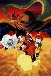 Dragon Ball : A la poursuite de Garlic [1989]