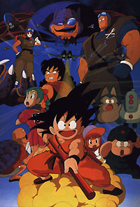 Dragon Ball : La Légende de Shenron [1986]