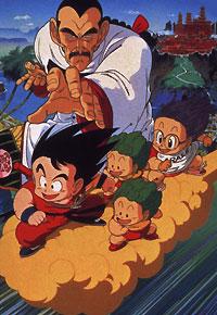 Dragon Ball : L'aventure mystique [1998]