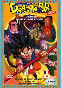 Dragon Ball : L'armée du Ruban Rouge [1996]