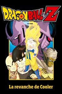 Dragon Ball Z : La revanche de Cooler [1991]