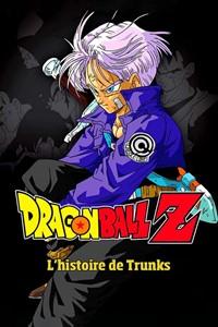 Dragon Ball Z : L'histoire de Trunks [1993]