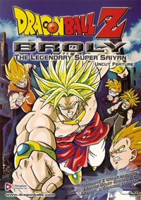 Dragon Ball Z : Le retour de Broly [1994]