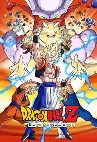Dragon Ball Z : Fusion [1995]