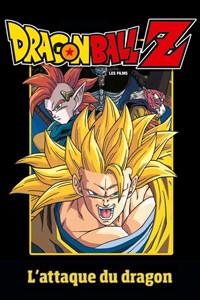 Dragon Ball Z : L'attaque du Dragon [1995]