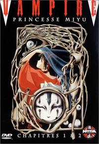 Vampire Princesse Miyu chapitre 2 [2001]
