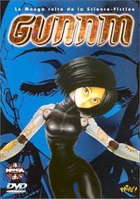 Gunnm [1996]