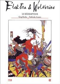 Elektra & Wolverine : Le Rédempteur [2004]