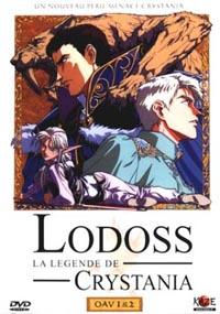 Les chroniques de la Guerre de Lodoss : La légende de Crystania : Le retour du roi des dieux [#2 - 2004]