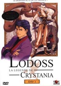 Les chroniques de la Guerre de Lodoss : La légende de Crystania : un nouveau commencement #3 [2004]