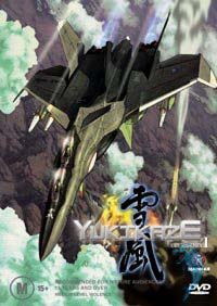 Battle Fairy Yukikaze #2 [2004]